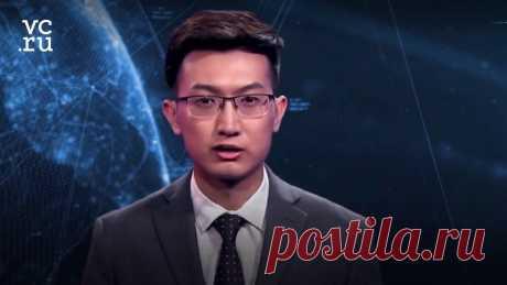 Китайское информагентство «Синьхуа» представило виртуального ведущего новостей