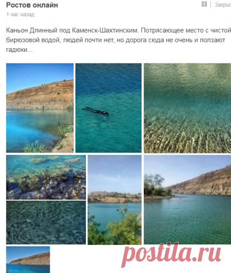 (26) Мой Мир@Mail.Ru