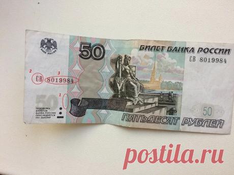 Какие банкноты откладывать в коллекцию. Часть 1 | Записки Нумизмата | Яндекс Дзен