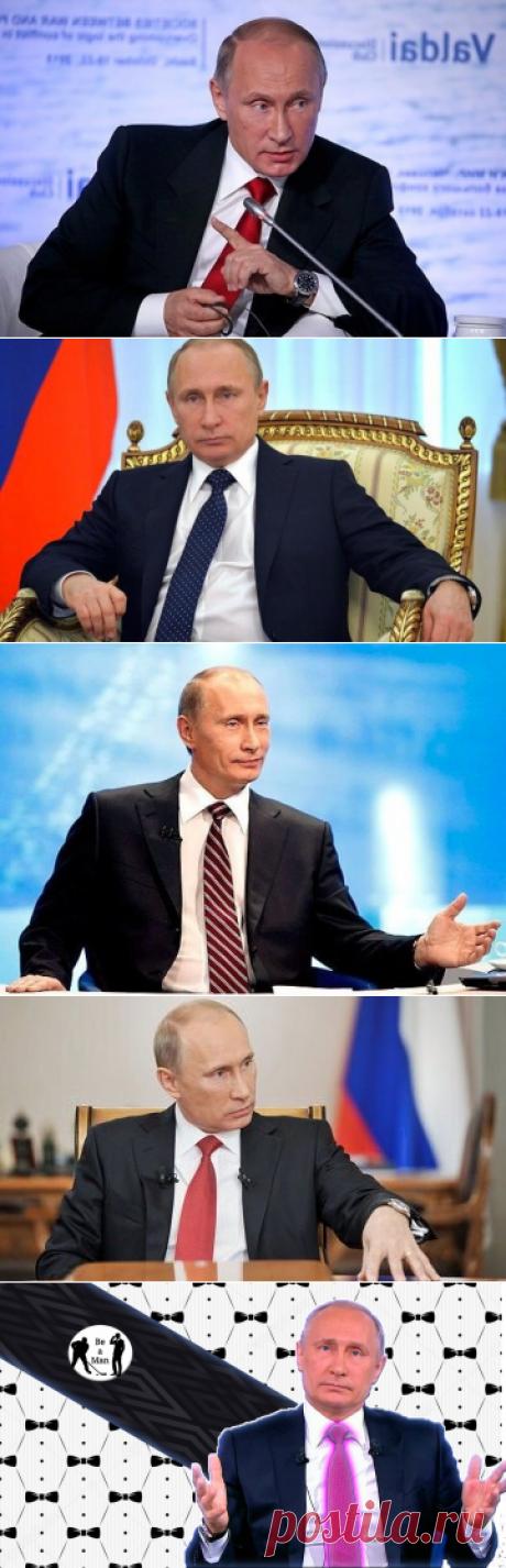 7 золотых правил выбора галстука на примере В.В.Путина | Быть мужчиной | Яндекс Дзен