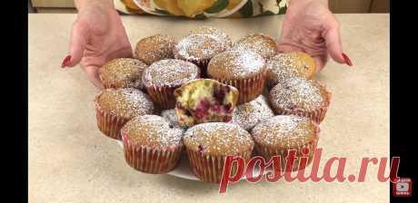 Воздушные кексы с клюквой или красной смородиной   Домашние Рецепты от Тамары   Яндекс Дзен