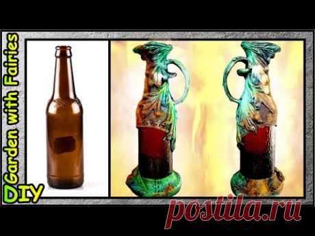 Винтажный Кувшин из Стеклянной Бутылки  Имитация ржавчины. - YouTube