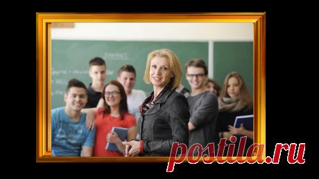 Как начислять зарплату учителям в новых условиях | Жизнь и кошелек | Яндекс Дзен