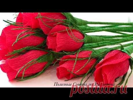 DIY: Букет из Конфет! Розы из Гофрированной Бумаги!