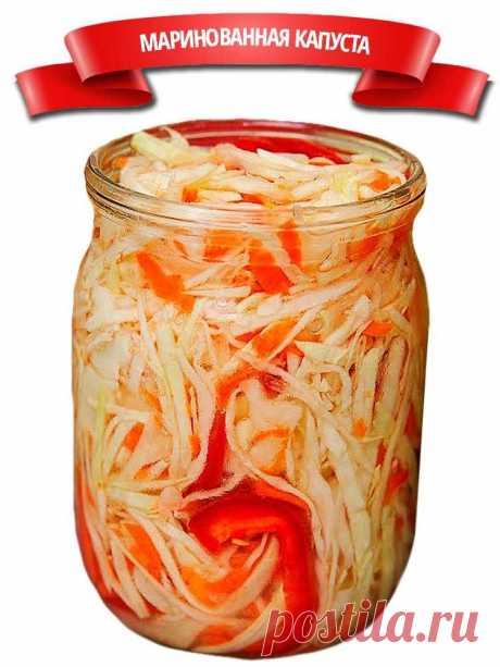 МАРИНОВАННАЯ КАПУСТА РЕЦЕПТ БЫСТРОГО ПРИГОТОВЛЕНИЯ.  Рецепт приготовления маринованной капусты с морковью и сладким перцем. Будет готова она уже через 12 часов.