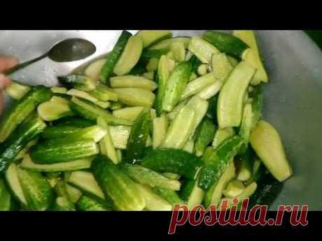 """Салат из огурцов """"Пальчики по-корейски"""" на зиму готовить просто"""