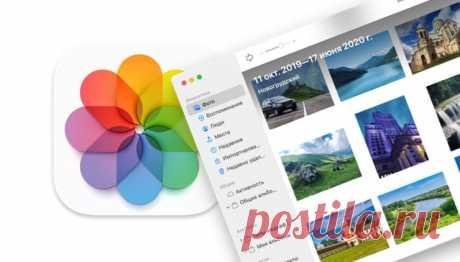 Как добавлять название и описание к фотографиям на Mac и зачем это делать? Как добавлять подписи (название и описание) к фото, хранящимся в macOS и зачем это необходимо делать?