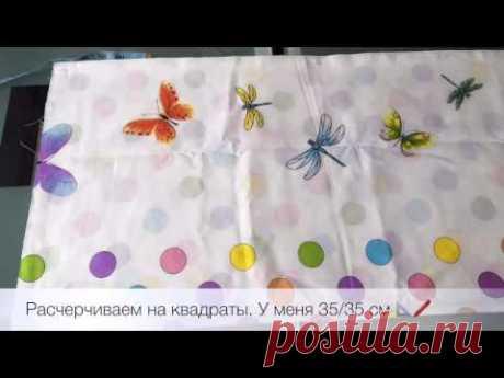 🎀 DIY 🎀 мягкие подушки-бортики для кроватки малыша своими руками
