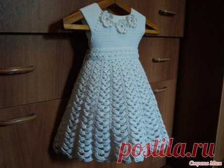 Платье для маленькой принцессы.