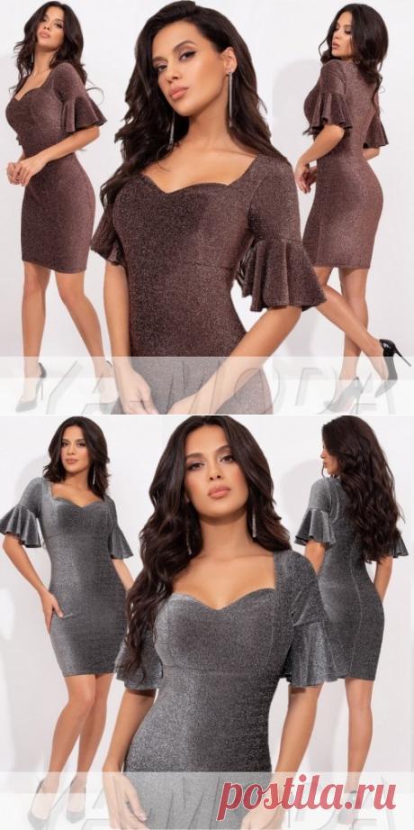 ✴Вечернее блестящее платье с люрексом купить недорого