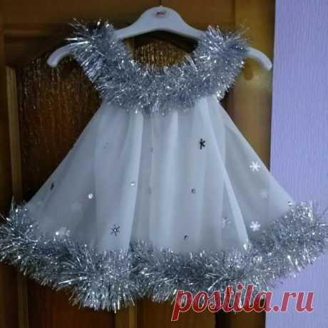 платье снежинки своими руками — Яндекс: нашлось 3млнрезультатов