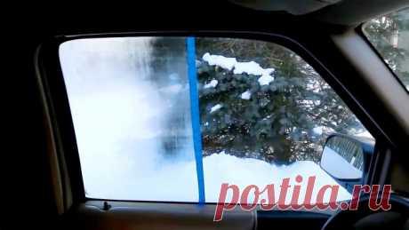 «Народные» средства борьбы с запотеванием стекол в автомобиле Конденсат на стеклах в автомобиле, ухудшая обзорность, может привести к неприятностям на дороге, вплоть до ДТП. Чаще всего эта проблема достает водителей зимой и намного реже в летнее время при работающем кондиционере. В основном стекла в машине запотевают из-за разницы температуры в салоне и на