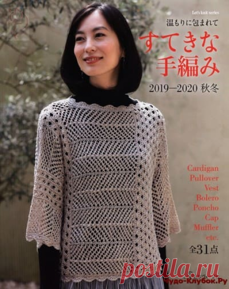 Let's Knit Series NV80618 |журналы на чудо-КЛУБОК