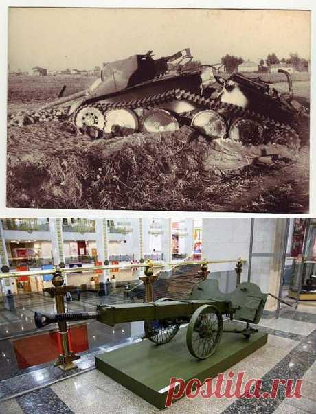 Военная история в фотографиях и книгах
