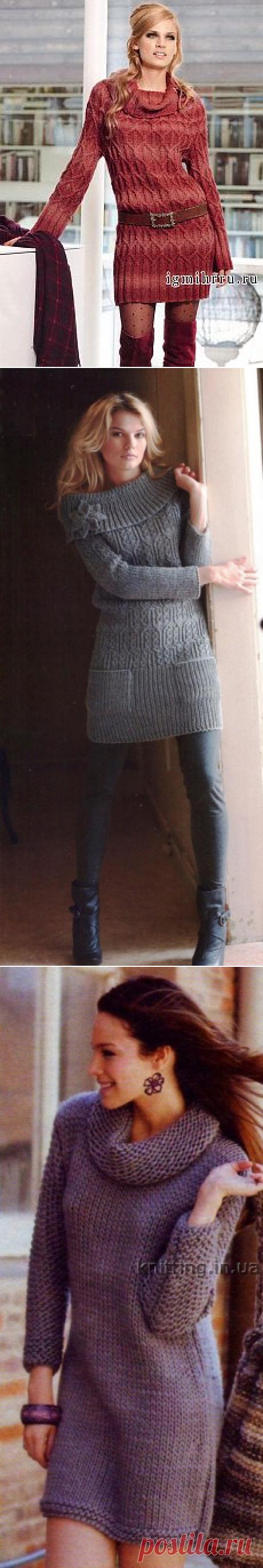 Поиск на Постиле: тёплые платья спицами