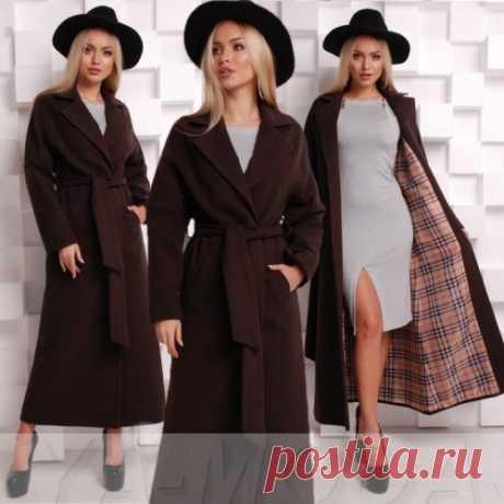Пальто халат купить недорого с доставкой