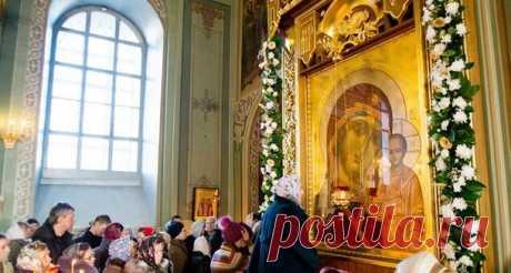 Икона Осенней Казанской Божьей Матери: что нельзя делать 4 ноября - Общество на Joinfo.ua