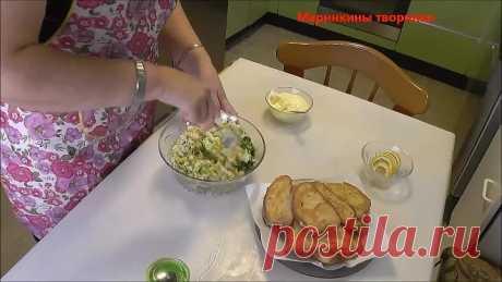 Гренки с салатом на завтрак. Маринкины творинки.