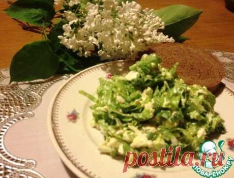 "Салат ""Минимализм"" (из листового салата и яиц)"