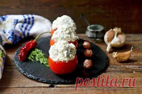 Помидоры фаршированные творогом и чесноком рецепт с фото пошагово - 1000.menu