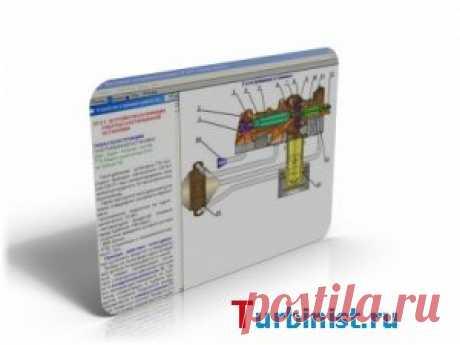 Обучающий тренажер по ГТК-10-4 » Все о транспорте газа