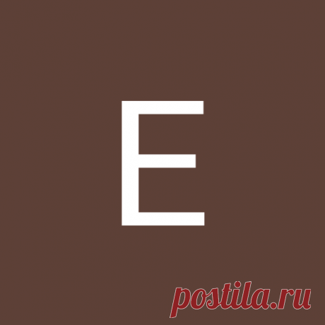Екатерина Пьянова