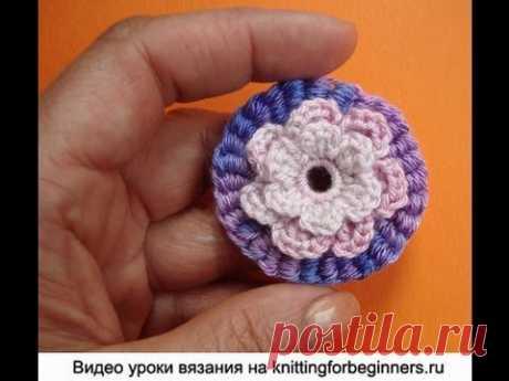 Как вязать цветок Урок 51 Crochet flower pattern for free