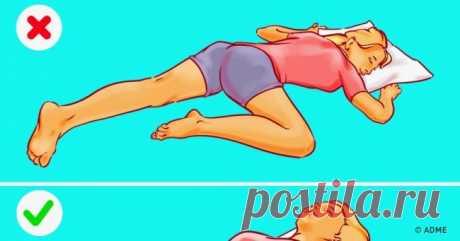 6 poses, que le ayudarán son instantáneas dormir | Mí Amable Por poco de nosotros consiguen con fuerza dormirse en seguida, tan pronto como nos encontramos en la cama. Por suerte, hay unos ejercicios, que ayudarán tranquilizar el sistema nervioso, quitar el estrés y en el momento de relajarse. Ha encontrado Milayaya.ru para usted 6 poses simples del yoga, habiendo cumplido que usted dormiréis como el niño. № 6. Los pies hacia arriba por la pared Como hacer. Estén de cara a la pared, habiendo puesto la almohada bajo los riñones. Levanten los pies así que los talones y las rodillas...