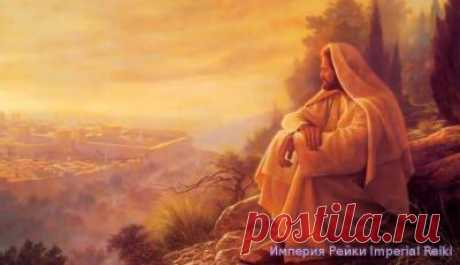Медитация - Улыбка Христа - Сердце Мудрость Блаженство - Форум