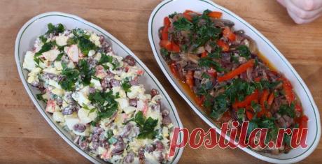 2 салата за 20 минут на любой праздник! Новые, дешевые и супер быстрые салаты! | Марина Жукова | Яндекс Дзен