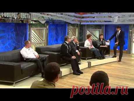 Пусть говорят. «Перевал Дятлова: не ходи туда!» (Полная версия) - YouTube