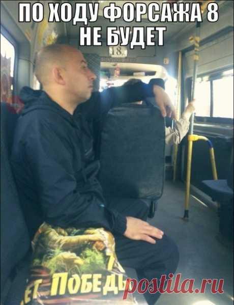 Вин Дизель сейчас в Иваново