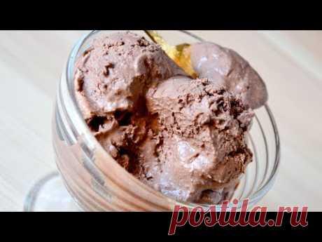 Шоколадное мороженое за 5 минут ☆ Всего 3 продукта ☆ Fast chocolate ice cream - YouTube