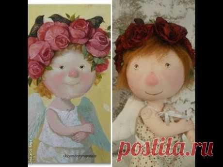 Создание куклы часть 1