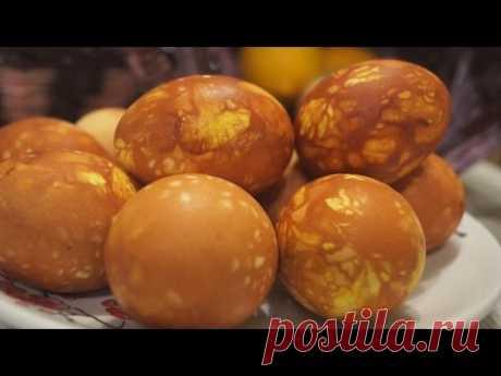 Как Красиво покрасить Яйца на Пасху! Самый Доступный и Быстрый способ окрашивания