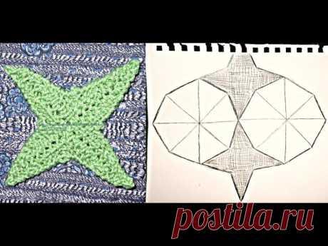 Урок пэчворкаN29. Мотив-''Морская звезда''. | Вязание для женщин спицами. Схемы вязания спицами как связать морскую звезду,(в двух вариантах).