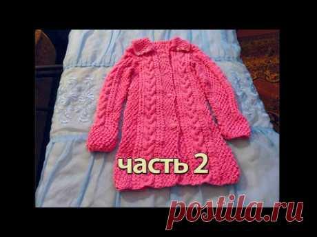 Вязание кардигана спицами для девочки 3-4 лет (часть 2)