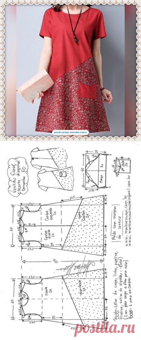 Шьем обалденное платье