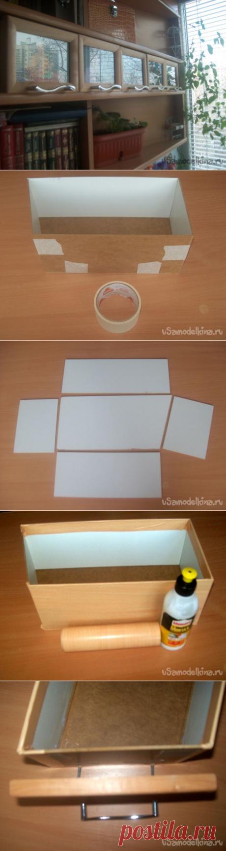 Коробочки для шитья (Diy) / Организованное хранение / ВТОРАЯ УЛИЦА