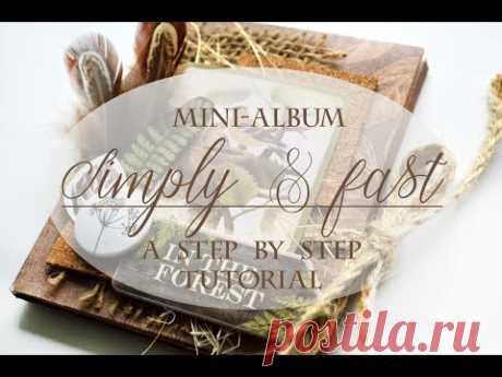 Мини-альбом за 30 минут. Мастер-класс