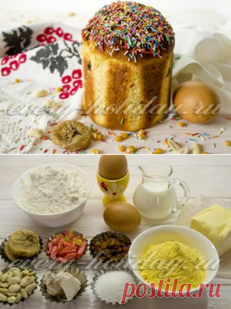 La rosca de Pascua del tormento de maíz, la receta