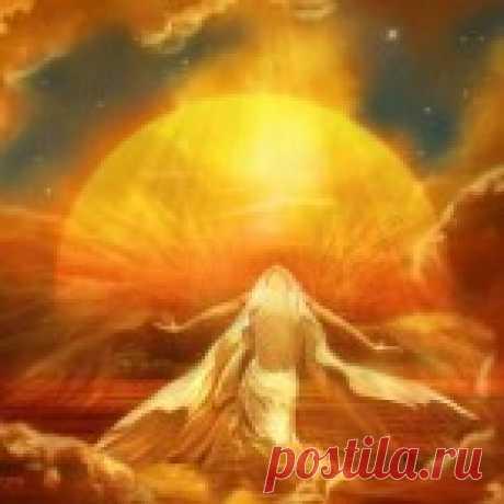 Медитация Святой Любви. Практика, медитация по йоге. Эзотерика и духовное развитие.
