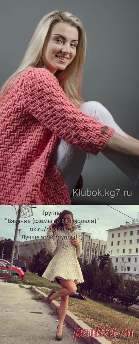 ПАЛЬТО LA ROSE от Полины Крайновой   Клубок