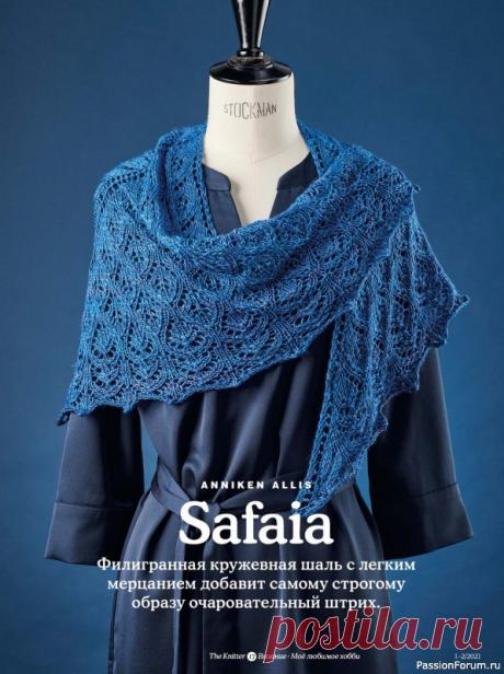 Красивые шарфы и палантины 2021 схема и описание | Копилка узоров (Вязание спицами) | Яндекс Дзен