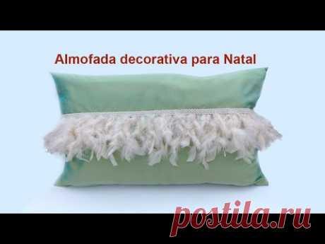 DIY Almofada decorativa para Natal, como fazer. Декоративная подушка, наволочка к Рождеству.