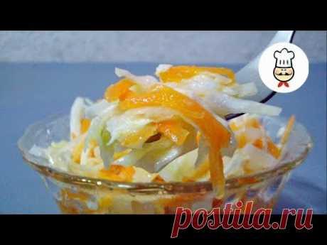 КАПУСТКА - ХРУСТКА🐰🐰🐰 / Самый вкусный рецепт / КАПУСТА НА ЗИМУ - YouTube Вы уже пересмотрели все рецепты капусты? Уже все приготовили ее? Посмотрите и этот рецепт. Возможно вам захочется приготовить такую капустку тоже.  Ингредиенты:  • Капуста – 3 кг • Сахар – 150 г • Масло подсолнечное – 200 мл • Морковь – 700 г • Чеснок – 1-2 головки • Уксус 9% - 1 ст. л. • Соль ( не йодированная) – 2 ст. л. • Вода – 1,5 л