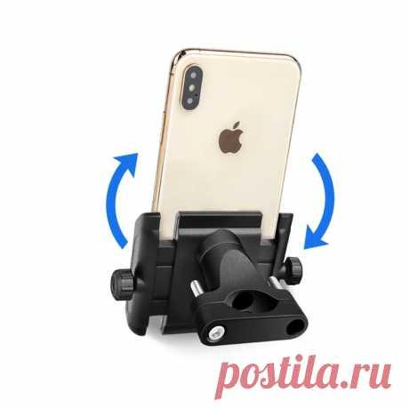 Aluminum alloy bike phone holder 6-10cm width adjustable phone mount waterproof 360° rotation phone stand for cycling Sale - Banggood.com