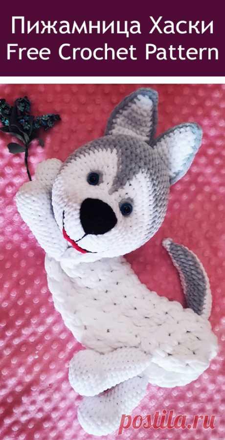 PDF Пижамница Хаски крючком. FREE crochet pattern; Аmigurumi doll patterns. Амигуруми схемы и описания на русском. Вязаные игрушки и поделки своими руками  #amimore - Хаски, cобака, пёс, собачка, щенок, пёсик, dog, puppy, cachorro, perro, cachorrinho, chien, hund, welpe, pies, koira, koer, psa. Amigurumi doll pattern free; amigurumi patterns; amigurumi crochet; amigurumi crochet patterns; amigurumi patterns free; amigurumi today.