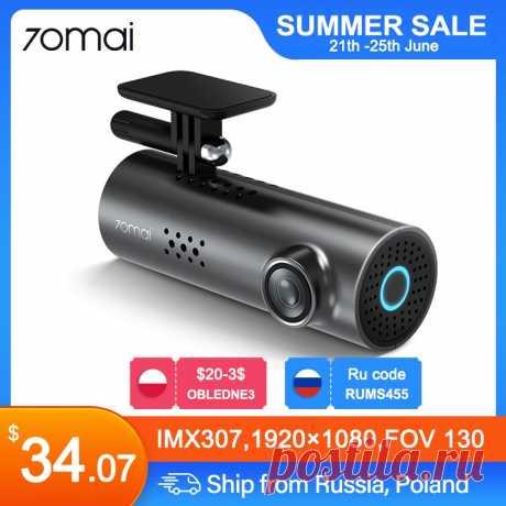 2572.52руб. 27% СКИДКА|1$ store coupon+  RUMS455  code Xiaomi 70mai умная камера с голосовым управлен ием Автомобильный видеорегистратор Автомобильная камера|Видеорегистраторы|   | АлиЭкспресс Покупай умнее, живи веселее! Aliexpress.com