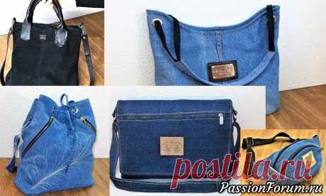 Женские сумки из старых джинс. Видео МК